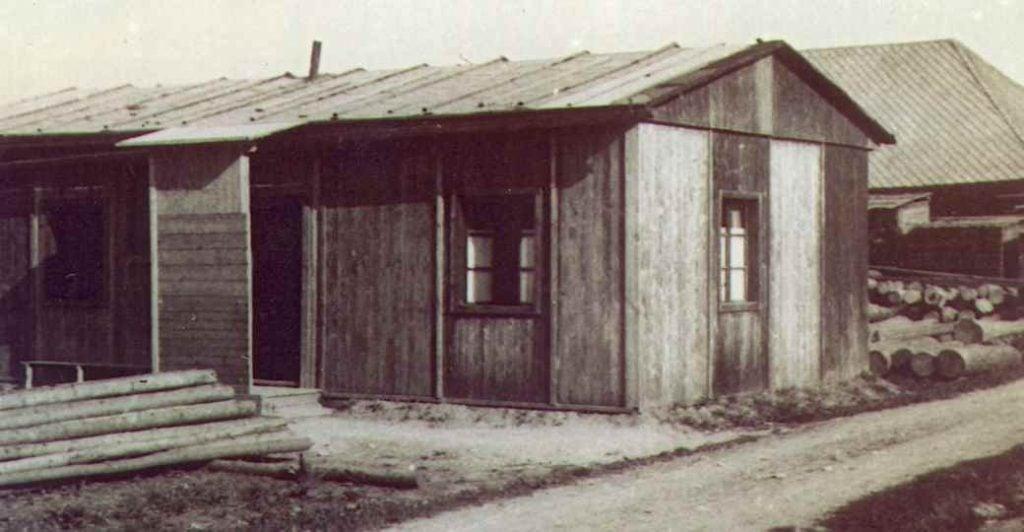 Original Company Building